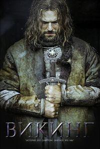 russianvikingfilm